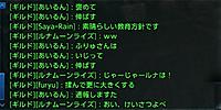 2011y10m28d_202352950
