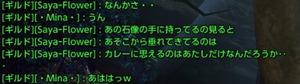 2012y01m27d_180700650