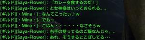 2012y01m27d_180712038_2