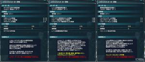 Pso20121011_1