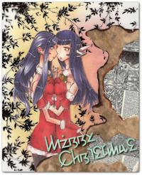 Merrychristmas_6