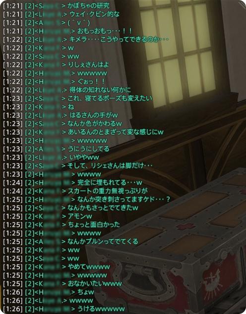Ffxiv_20150509_7
