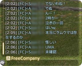 Ffxiv_20150612_3